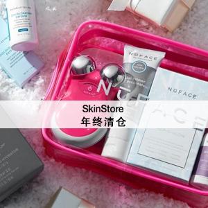Skinstore年終清倉:折扣高達50%OFF!