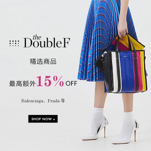 TheDoubleF:精選品最高額外15%OFF