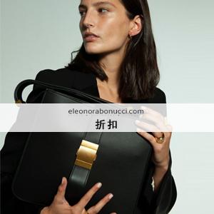 Eleonorabonucci:折扣品額外20%OFF