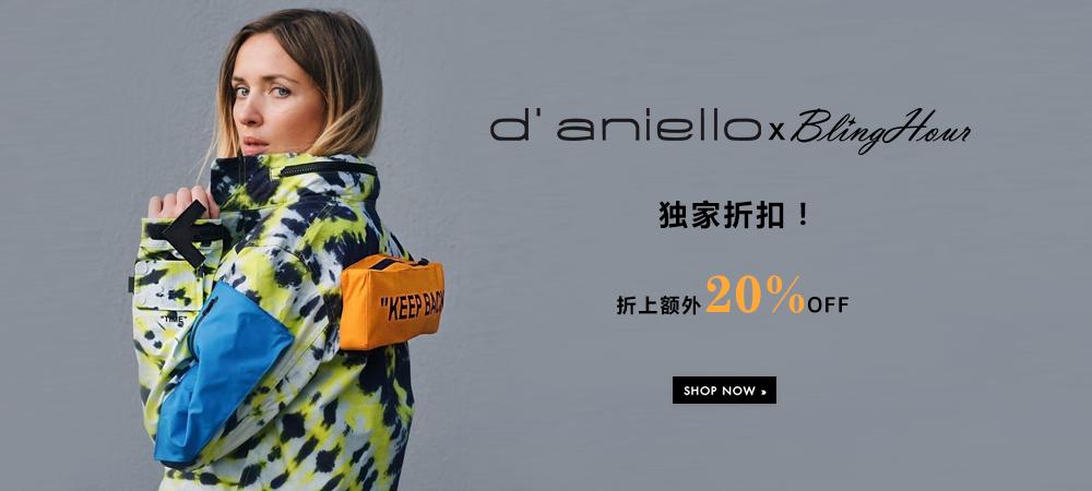 D'aniello x blinghour 獨家折扣:折上額外20%OFF