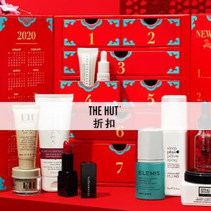 The Hut Group旗下美妝電商閃促:高達35%OFF