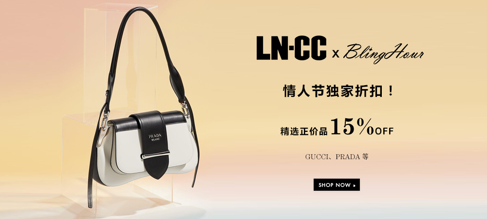 LN-CC×BlingHour:精選?正價品15%OFF