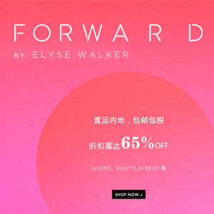 FWRD:包郵包稅,高達65%OFF