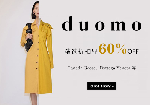 Duomo:精選折扣品高達60%OFF