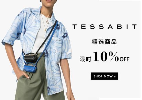 Tessabit:2020春夏新品限時10%OFF