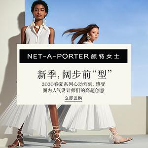 NET-A-PORTER:2020春夏系列心動駕到