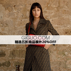 Giglio:精選五折商品額外20%OFF