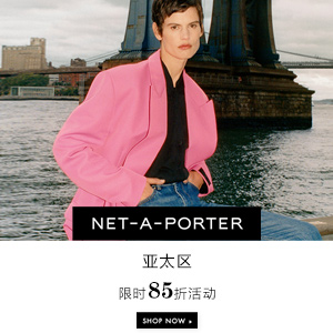 NET-A-PORTER:亞太區,限時85折活動