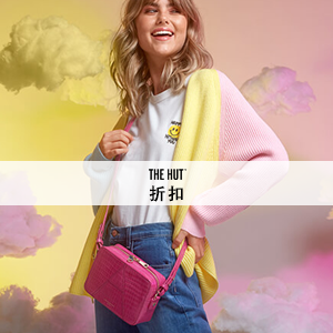 The Hut Group旗下時尚電商新品閃促:高達25%OFF!