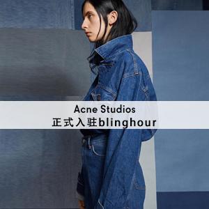 Acne Studios:正式入駐blinghour