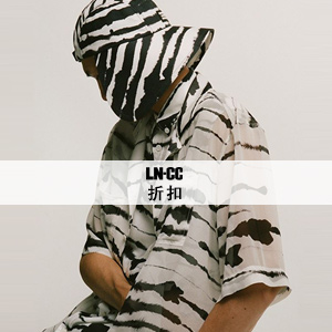 LN-CC折扣區開放:折扣高達50%OFF
