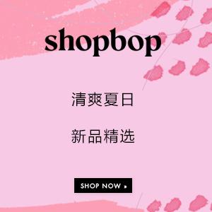 Shopbop:清爽夏日,新品精選