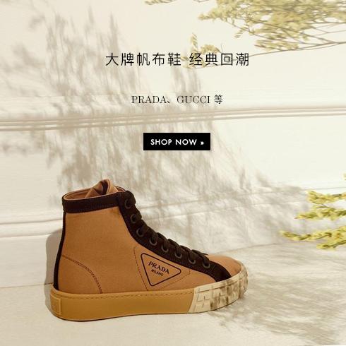 大牌帆布鞋:经典回潮