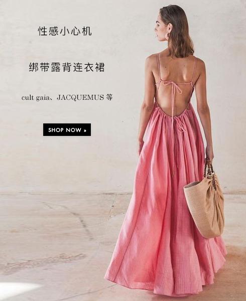 性感小心机:绑带露背连衣裙