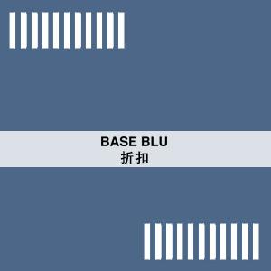 Baseblu:2020秋冬新品,额外10%OFF