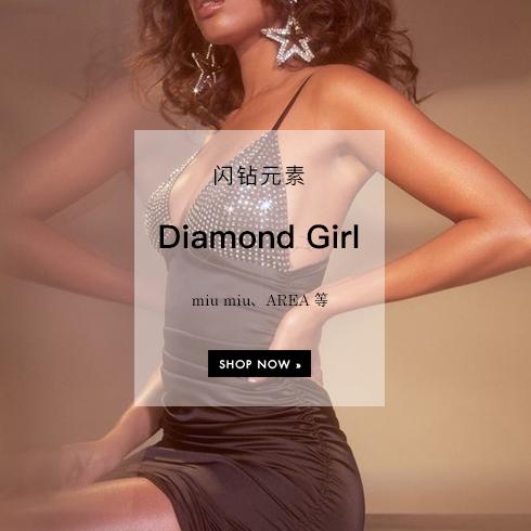 闪钻元素:Diamond Girl