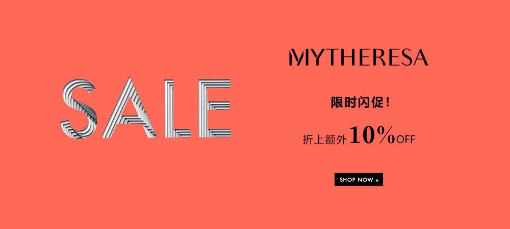 MYTHERESA折上折:折扣区额外10%OFF