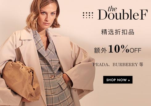 TheDoubleF:精选品折上折10%OFF