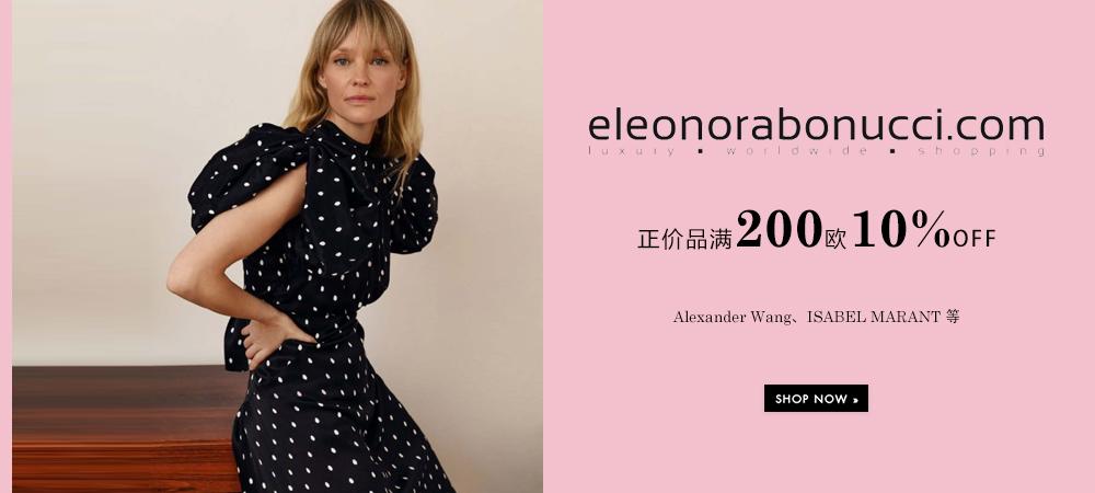 Eleonorabonucci:正价品满200欧10%OFF
