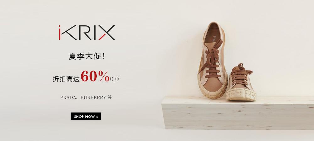 iKRIX:折扣高达60%OFF