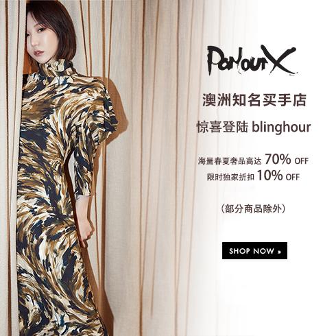 澳洲知名买手店ParlourX:惊喜登陆BlingHour!