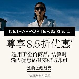 NET-A-PORTER:转运港澳,正价品8.5折