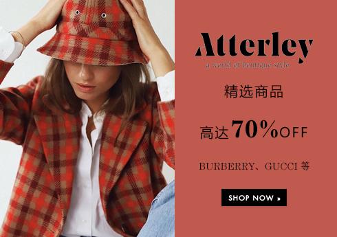 Atterley:精选商品高达70%OFF!