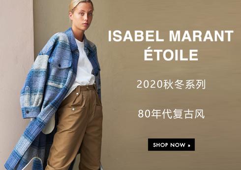 Isabel Marant Étoile :2020秋冬系列,80年代复古风