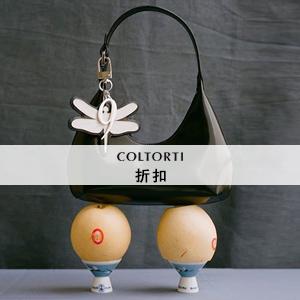 Coltorti:精选商品独家25%OFF