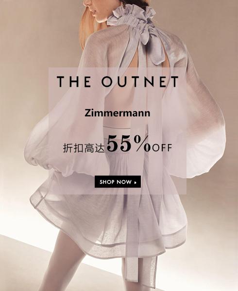 THE OUTNET:Zimmermann 折扣高达55%OFF