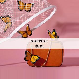 SSENSE:一网打尽断货狠货,私密8.5折+免国际运费!