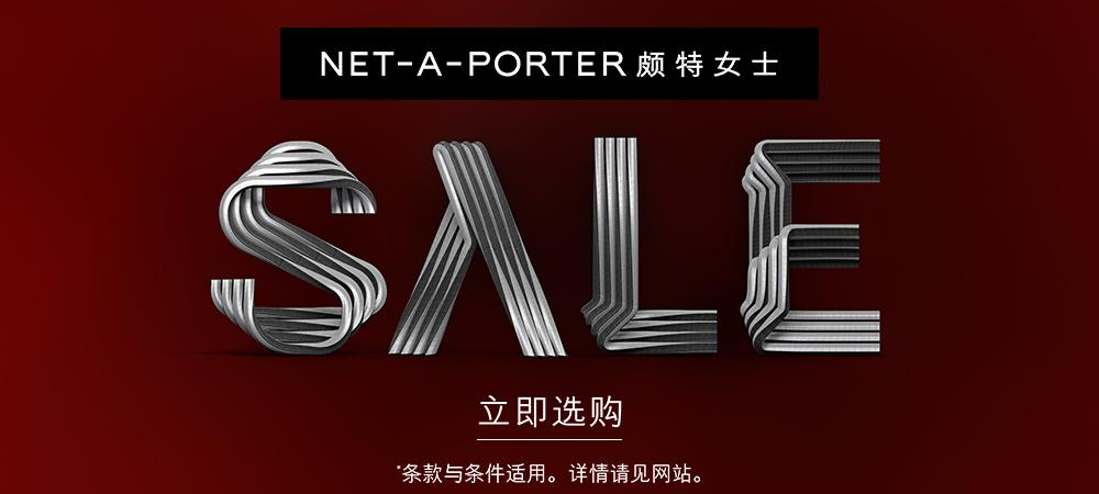 NET-A-PORTER特惠:低至5折