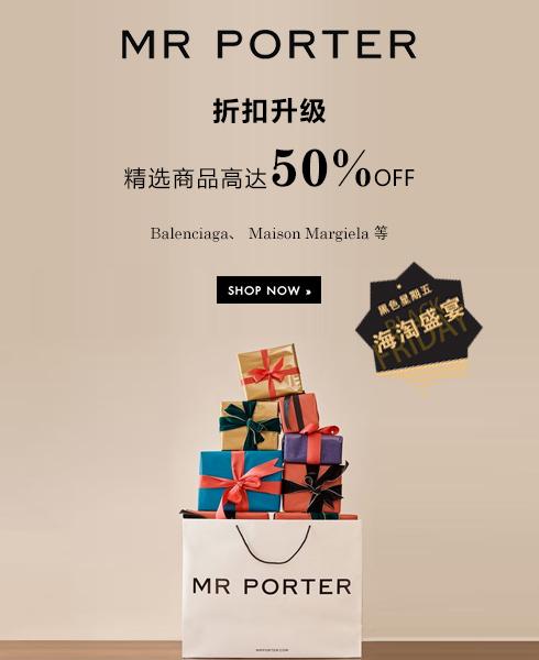 Mr Porter折扣升级::精选商品高达50%OFF!