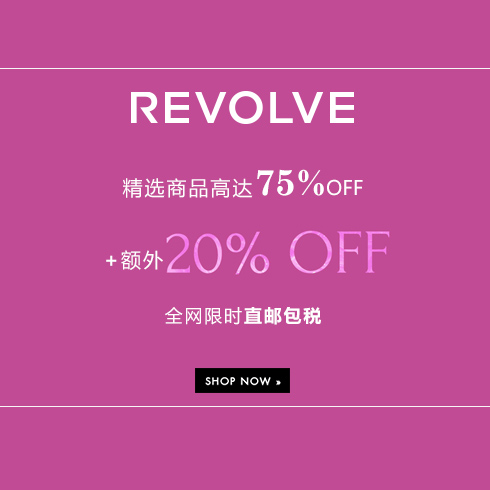 REVOLVE:精选商品折扣高达75%OFF+额外20%OFF