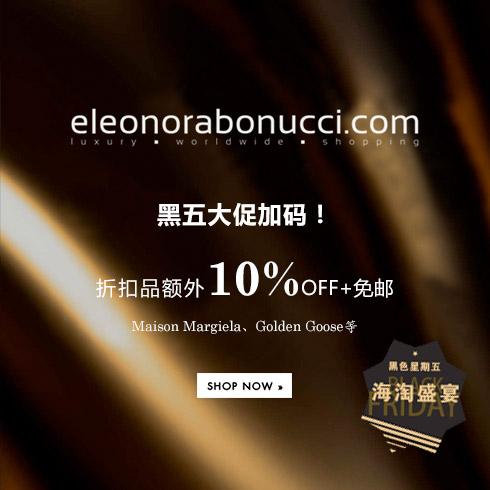 Eleonorabonucci黑五:折扣品额外10%OFF+免邮