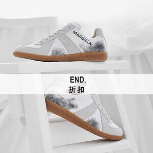 EndClothing:精选商品20%OFF