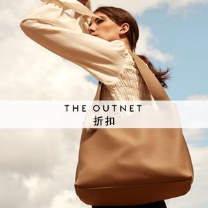 THE OUTNET折扣升级 精选商品高达60%OFF+额外20%OFF