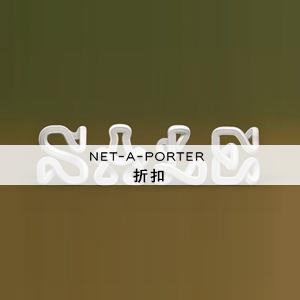 NET-A-PORTER惊喜巨献 : 折扣品满额享20%OFF