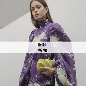 italist节日庆典:2020秋冬系列折扣升级,高达70%OFF