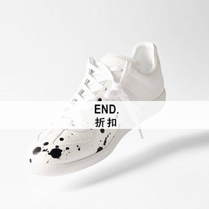 EndClothing:折扣品额外20%OFF