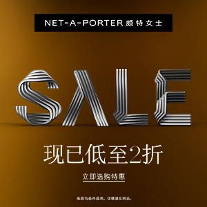 NET-A-PORTER特惠再升级:现已低至2折