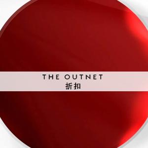 THE OUTNET季中大促 精选商品高达80%OFF
