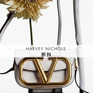 HARVEY NICHOLS私密:精选商品30%OFF