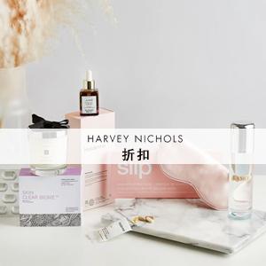 HARVEY NICHOLS:美容类商品私密10%OFF