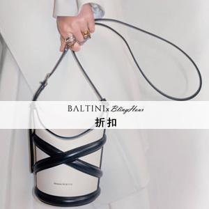 Baltini闪亮独家: 精选商品限时5%OFF