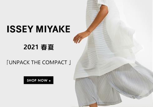 ISSEY MIYAKE 2021春夏