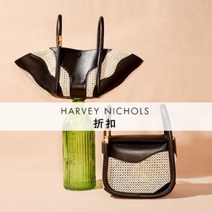 HARVEY NICHOLS:大部分商品限时10%OFF