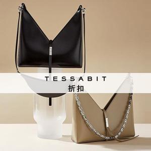 Tessabit:精选正价品限时15%OFF
