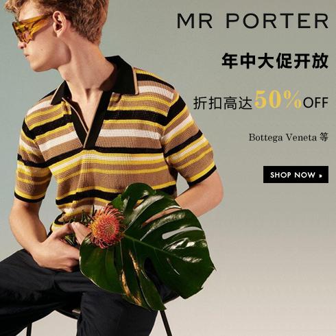 Mr Porter 年中大促:折扣高达50%OFF