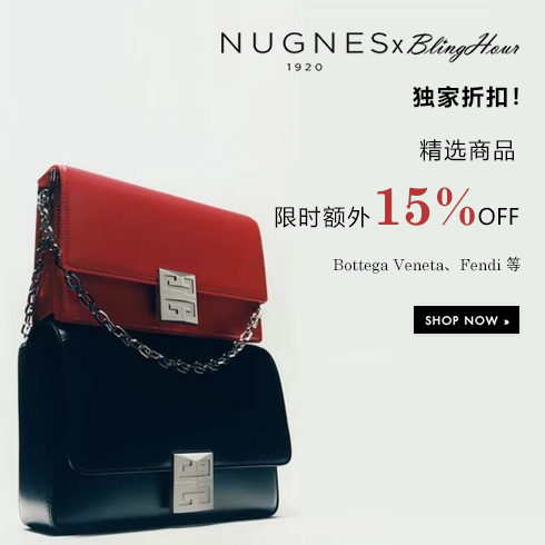 Nugnes1920闪亮独家:精选商品额外15%OFF
